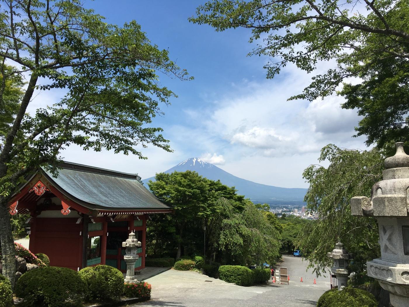 fuji peace park