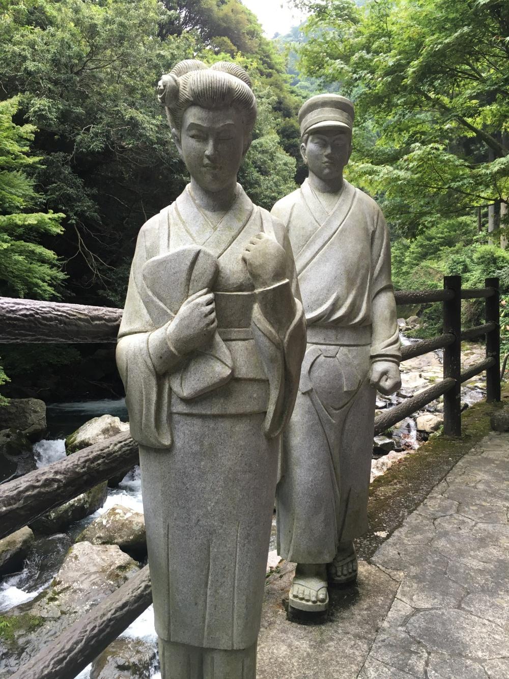 Japanese Waterfall Hike