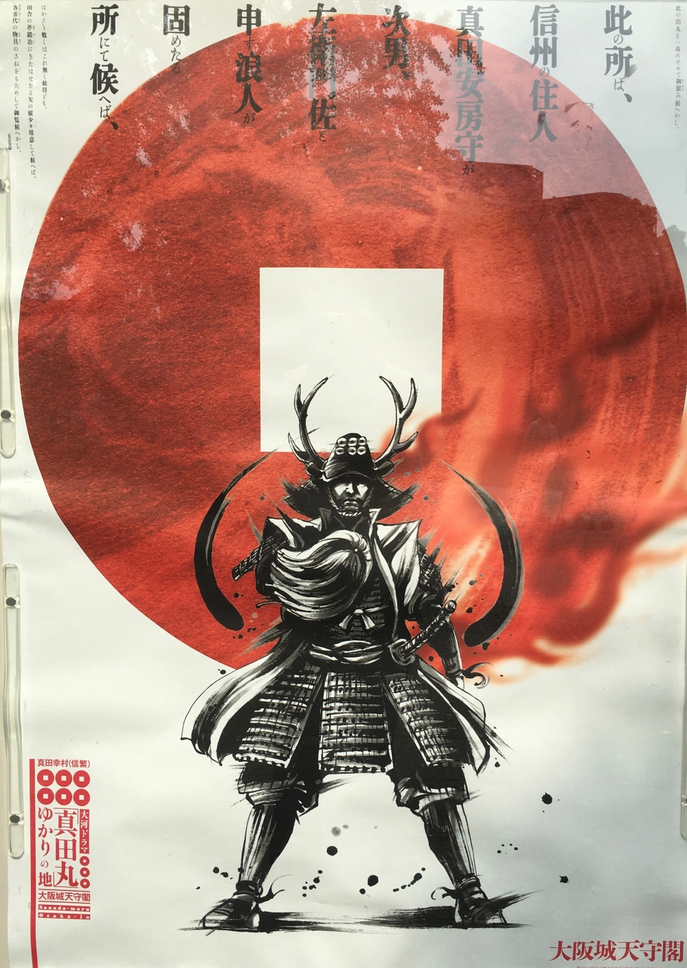Samurai in Japan