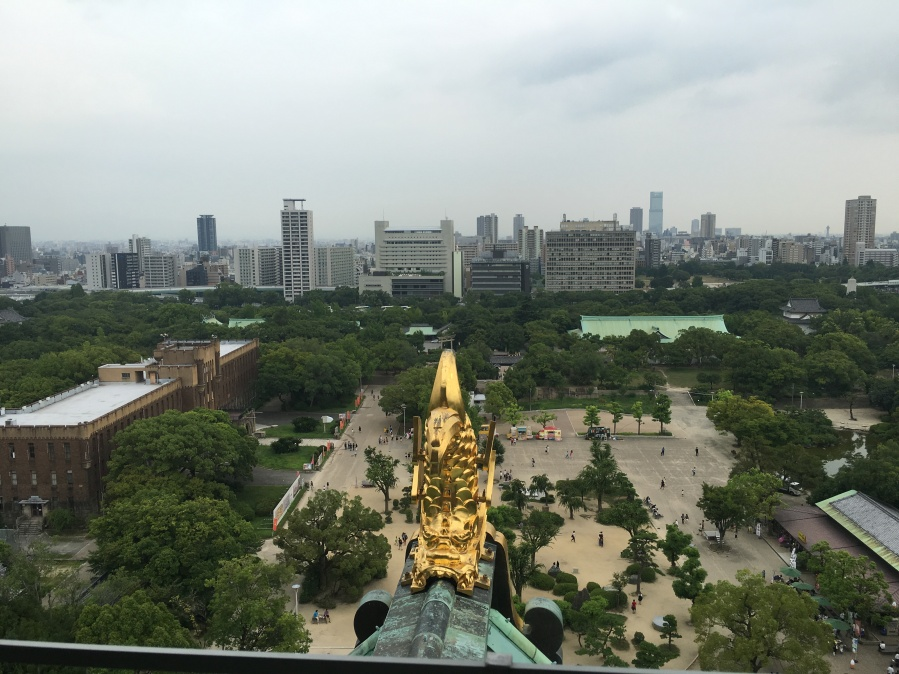 View from top of Osaka Castle