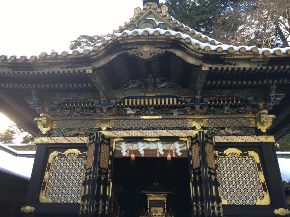 Tosho-gu