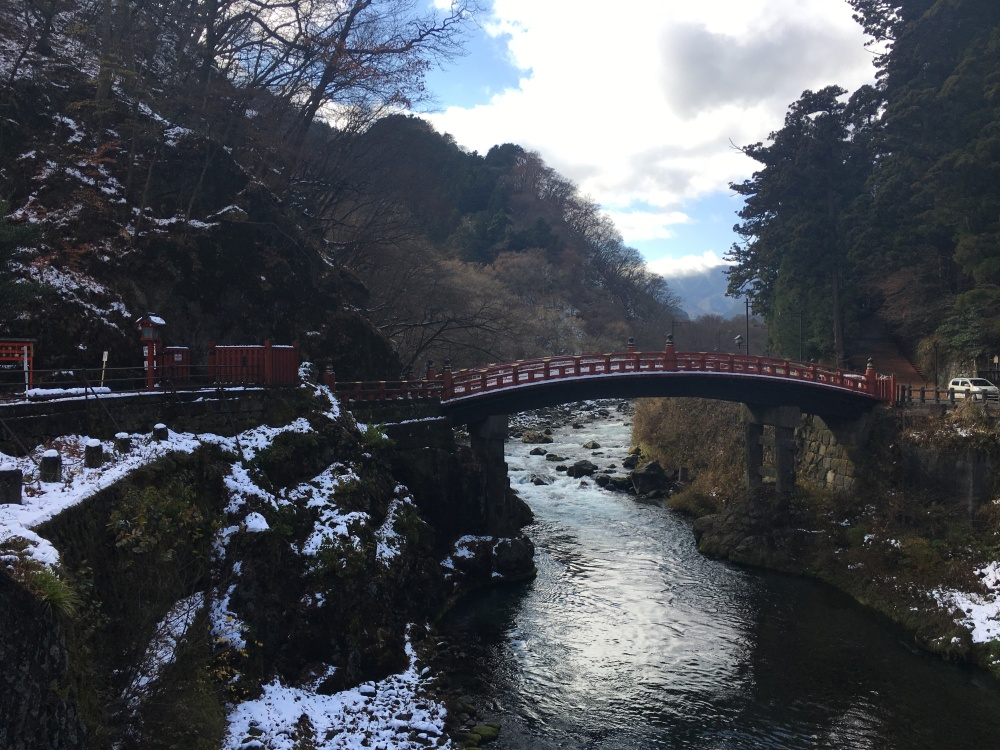 Gorgeous Nikko Japan